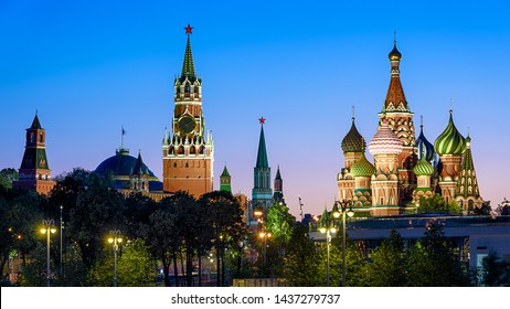 Moscow Kremlin and St Basil`s Cathedral at night, Russia. This place is a top tourist attraction of Moscow. Evening view of the famous Moscow landmarks. Panorama of the Moscow city center at dusk.