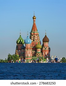 Moscow, Kremlin, St. Basil's Cathedral on Red square in Moscow, Russia