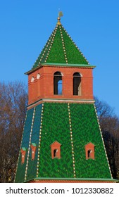 Moscow Kremlin tower, UNESCO World Heritage Site. Blue sky background.