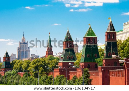 Moscow Kremlin Wall Russia