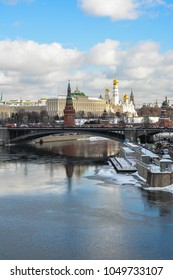 Moscow Kremlin. Winter landscape of the Russian capital.