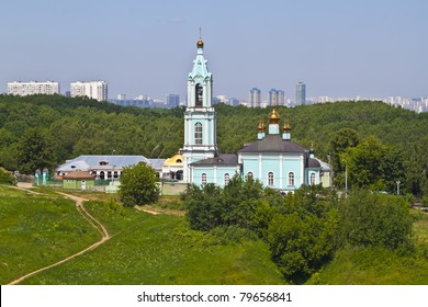 Moscow, Krylatskie hills. Church of the Holy Virgin.