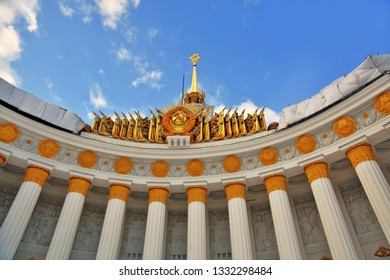 MOSCOW - MARCH 03, 2019: Architecture of VDNKH park, popular landmark. Color photo.