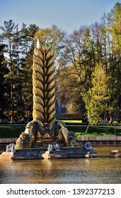 MOSCOW - MARCH 03, 2019: Colossus Fountain. Architecture of VDNKH park, popular landmark. Color photo.