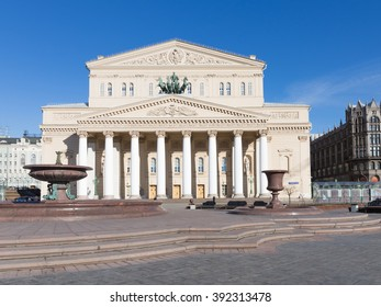 Moscow - March 13, 2016: Great State Academic Bolshoi Theatre of Russia - Moscow tourist attraction and an object and sky blue March 13, 2016, Moscow, Russia