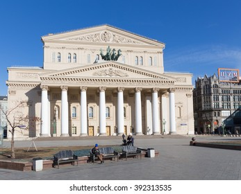 Moscow - March 13, 2016: Great Russian State Academic Bolshoi Theatre - Opera and theater people from 13 March 2016, Moscow, Russia