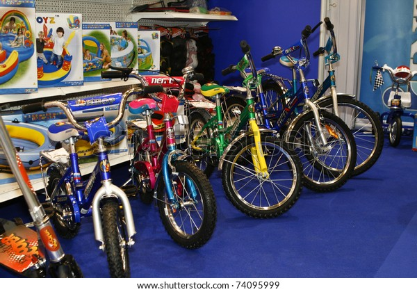 1f35589a0a8 MOSCOW - MARCH 16: Children bikes presented at the International Toy  Specialized Exhibition March 16