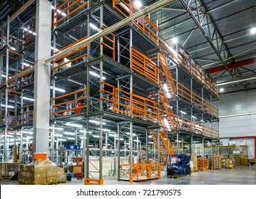 Moscow - March 18, 2016: The large modern warehouse. Logistics and transportation concept. Industrial storage. A large stock.