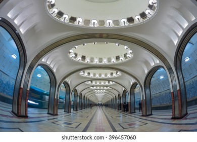 MOSCOW - March 22: The metro station Mayakovskaya at night on March 22, 2016 in Moscow, Russia. Metro station Mayakovskaya is a beautiful monument of the Soviet era.