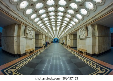 "MOSCOW - MARCH 22: national architecture monument - metro station ""Elektrozavodskaya"", front view on March 22, 2016 in Moscow, Russia"