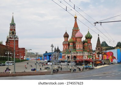 MOSCOW - MAY 01, 2015: View of Moscow Kremlin and Red Square decorated for May Day. Spring and Labor Day (May Day) celebration in Moscow, Russia.