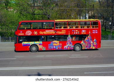 MOSCOW - MAY 06, 2015: Touristic bus red double-decker in Moscow city center. Green trees background. Bus tours is a popular entertainment for tourists in Moscow.