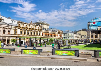 """Moscow. May 08, 2018: Streets of Kuznetsky Most. People walk on the square in front of the Central Universal Store """"TSUM"""""""