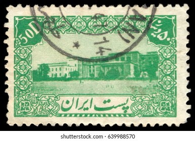 MOSCOW, May 1, 2017: PERSIA - CIRCA 1953: A stamp printed in Persia shows image of a building, series, circa 1953