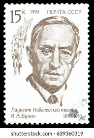 MOSCOW, May 1, 2017: USSR - CIRCA 1990: A stamp printed in Russia shows Ivan A. Bunin (1870-1953), Nobel Laureate in Literature, circa 1990