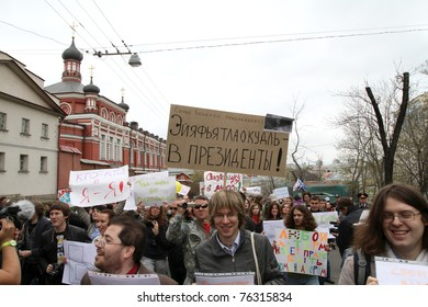 """MOSCOW - MAY 1: Participants of the Labor Day """"Monstration"""" marching in central Moscow, May 1, 2011 in Moscow, Russia."""