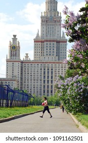 MOSCOW - MAY 13, 2018: Main building of Moscow State University on Vorobyovy gory in Moscow. Popular landmark. Example of empire style architecture.