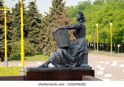 MOSCOW - MAY 13, 2018: Sculpture of a person holding a book, decoration on the street, by the Main building of Moscow State University in Moscow. Popular landmark.