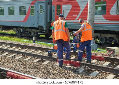 Rail Inspection Images, Stock Photos & Vectors | Shutterstock