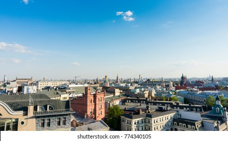Moscow, - May, 2016. View at Kremlin and historical center of Moscow.
