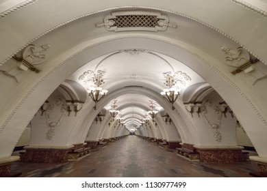 MOSCOW - MAY 2018: Arbatskaya, empty subway station. The Moscow subway opened in 1938.