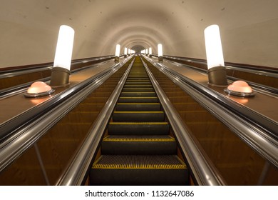 MOSCOW - MAY 2018: Escalators inside subway station in moscow. The Moscow subway opened in 1938.