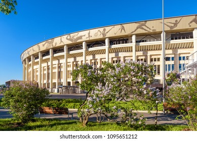 Moscow - May 21, 2018: Beautiful scenic view of Luzhniki Stadium in summer. Luzhniki Stadium has been selected for the 2018 FIFA World Cup. Luzhniki Stadium is the largest football stadium in Russia.