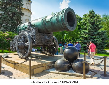 MOSCOW - MAY 23, 2014: Tsar-cannon (king cannon) inside Kremlin fortress, has been built in 1586.