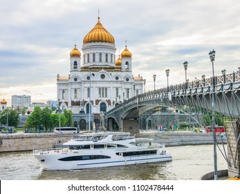 MOSCOW, MAY 23, 2018: Cathedral of Christ the Saviour. Russia,Moscow
