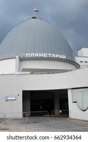 MOSCOW - MAY 25, 2017: Planetarium museum in Moscow. Famous landmark. Color photo.