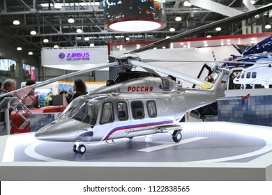 Moscow - May 26, 2018: Helicopter AW139 model at the international exhibition of  the helicopter industry, HeliRussia. Public-event.