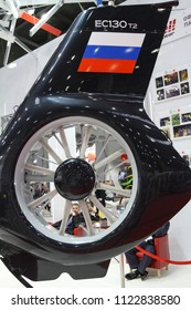 Moscow - May 26, 2018: Helicopter tail screw at the international exhibition of  the helicopter industry, HeliRussia. Public-event.