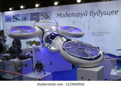 Moscow - May 26, 2018: New model of flying drones at the international exhibition of  the helicopter industry, HeliRussia. Public-event.