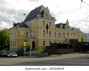Moscow - May 5, 2019. Avicenna medical center in the building of Dolgoruky - Schen mansion.