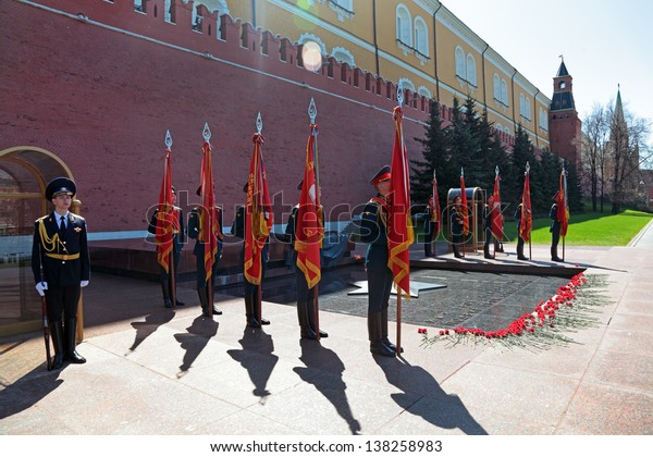 MOSCOW- MAY 8: A red carnations assigned to the Tomb of the Unknown Soldier in Alexander Garden. Festive events dedicated to the 67th Anniversary of Victory Day (WWII) on MAY 8, 2013 in Moscow, Russia
