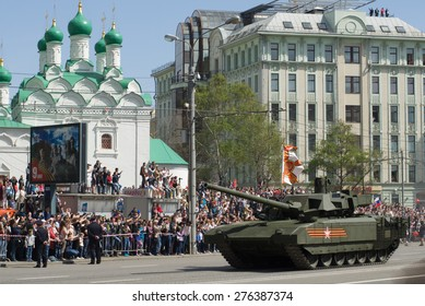 MOSCOW - MAY 9, 2015: The Armata is a advanced heavy military tracked vehicle platform. Victory Day Parade to commemorate the 70th anniversary of Victory in Great Patriotic War. Red Square, Russia.