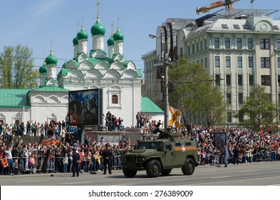 MOSCOW - MAY 9, 2015: The GAZ Tigr is a Russian 4x4, multipurpose, all-terrain vehicle. Victory Day Parade to commemorate the 70th anniversary of Victory in Great Patriotic War. Red Square, Russia.