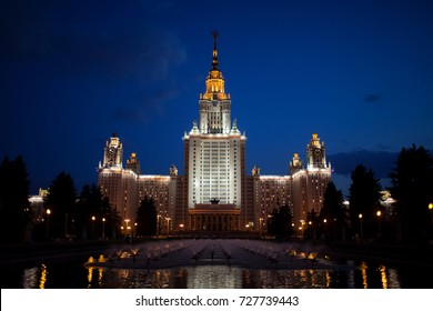 Moscow. Night image.