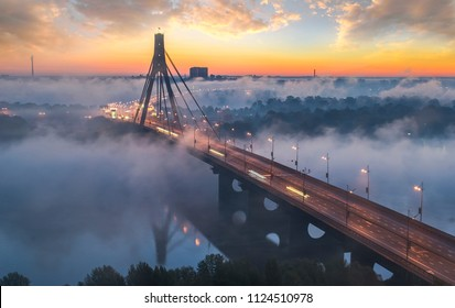 Moscow Nothern bridge in fog, Kiev, Ukraine