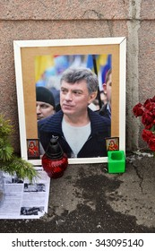 MOSCOW - NOV 23: The murder place of the Russian politician Boris Nemtsov in Moscow on November 23. 2015 - Nemtsov was assassinated on 27 February 2015 on a bridge near the Kremlin in Moscow.