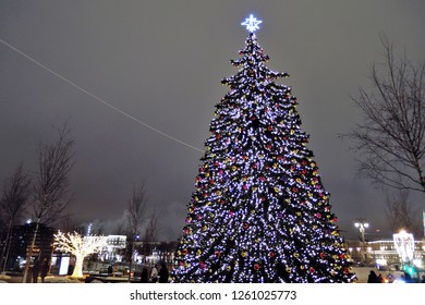 MOSCOW -  NOVEMBER 27, 2018: Christmas decorations in Zaryadye park in Moscow. Popular landmark. Color photo.