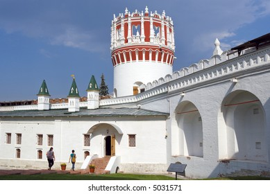 Moscow, Novodevichy Convent and Cemetery