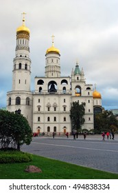MOSCOW - OCTOBER 05, 2016: Moscow Kremlin. UNESCO World Heritage Site. Color photo.