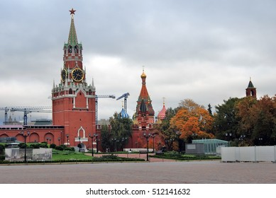 MOSCOW - OCTOBER 10, 2016: Moscow Kremlin. UNESCO World Heritage Site. Color photo.