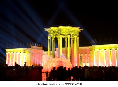 "MOSCOW - OCTOBER 11, 2014: international festival ""Circle of light"", illumination in VDNH (main Russian exhibition centre)."