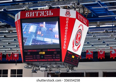MOSCOW - OCTOBER 17, 2015: Billboard of Vityaz Ice arena just before hockey game Vityaz vs Barys on Russia KHL championship on October 17, 2015, in Moscow, Russia. Vityaz won 4:3