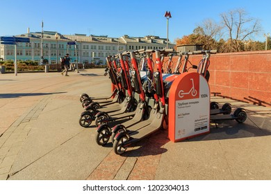 Moscow - October, 2018: Kick scooter sharing system at Trubnaya Ploshchad is square in Central Administrative District of Moscow, on Boulevard Ring. Petrovsky Boulevard,Rozhdestvensky, Neglinnaya