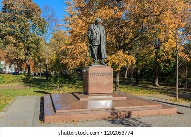 Tvardovsky Images Stock Photos Vectors Shutterstock Images, Photos, Reviews
