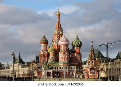 MOSCOW - OCTOBER 22, 2017: Saint Basils cathedral on the Red Square in Moscow. Popular landmark. Color photo.