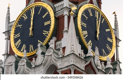 MOSCOW, OCTOBER 23, 2016: View from below on Kremlin's tower Spasskaya with Chiming Clock on the Red Square
